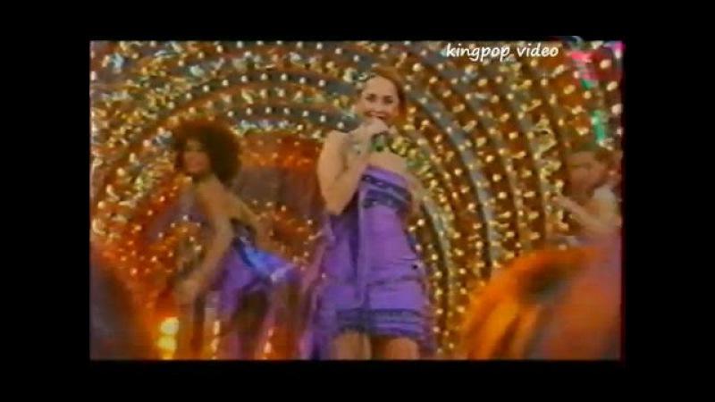 Жанна Фриске - ла ла ла (Новогодняя дискотека)