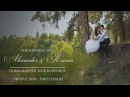 Александр и Ксения! DEMO. Wedding video from KOSENKOV IGOR