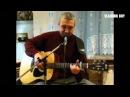 На Колыме, где тундра и тайга кругом - песня под гитару