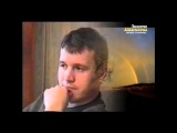 Сергей Наговицын - Озоновый слой