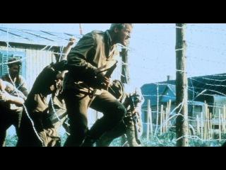 «Побег из Собибора» (1987): Видео-трейлер / http://www.kinopoisk.ru/film/276365/