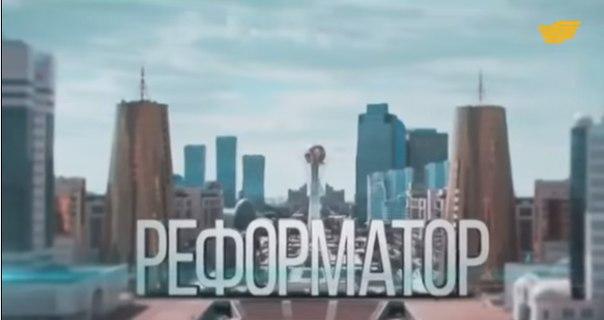 1 канал прямая трансляция путина 18 декабря 2014 смотреть онлайн 1 канал