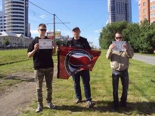Антифашизм не преступление