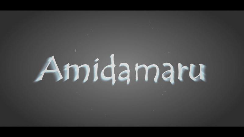 Amidamaru