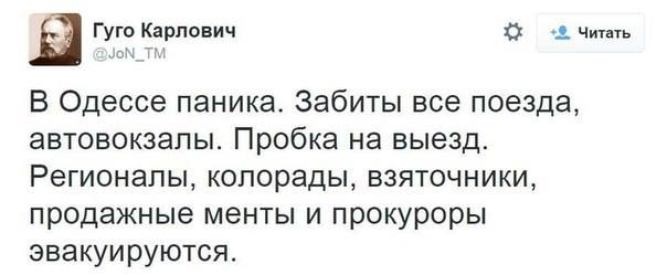 """Президент """"положительно оценил первые инициативы руководителя Одесской ОГА - Порошенко встретился с Саакашвили - Цензор.НЕТ 2064"""