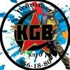 Пейнтбольный клуб КГБ ★ Пейнтбол в Санкт-Петербу