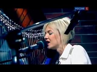 Мельница - Волкодав