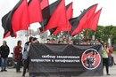 Свободу заключённым анархистам и антифашистам