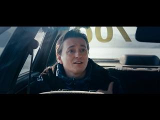 Млечный путь (2015) - [Официальный трейлер]