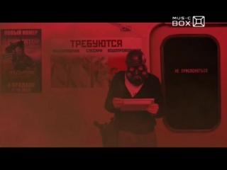 От винта! (29.05.2015) 30 выпуск. Wolfenstein: The Old Blood, Black Mesa, Foldit