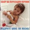 Богдана Юрескул. Помогите дождаться операции!!!