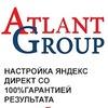 Атлант Group - приводим клиентов через интернет
