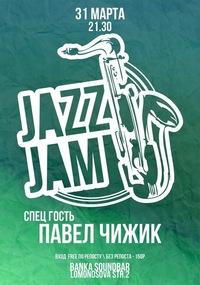 31/03 JAZZ JAM & Павел Чижик @ Banka SB