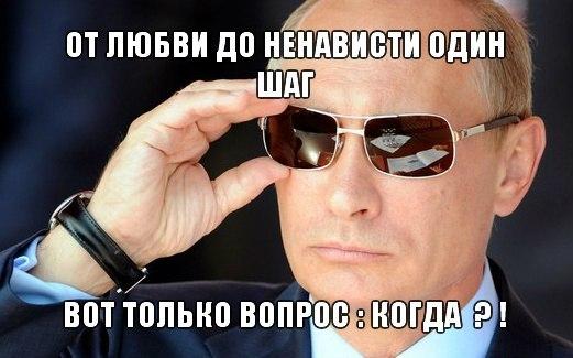 Содержимое головы Путина должны исследовать психиатры, - советник главы МВД - Цензор.НЕТ 4431