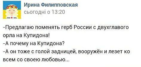 В любви заключается весь смысл жизни, - Путин - Цензор.НЕТ 5773