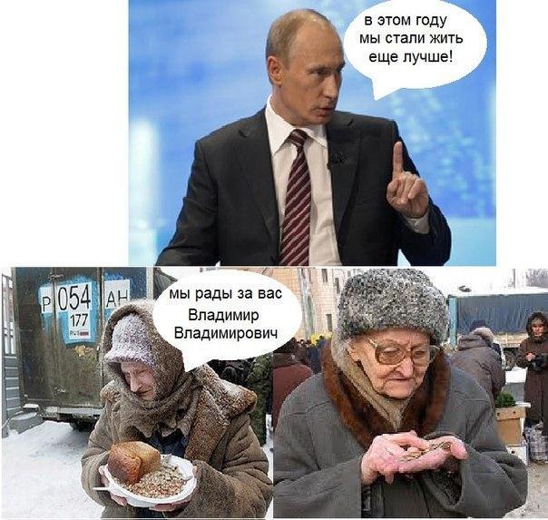 Путин обсудил с Совбезом РФ ситуацию на Донбассе - Цензор.НЕТ 2515