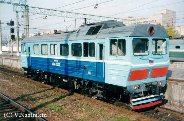 Автомотриса АС-004.