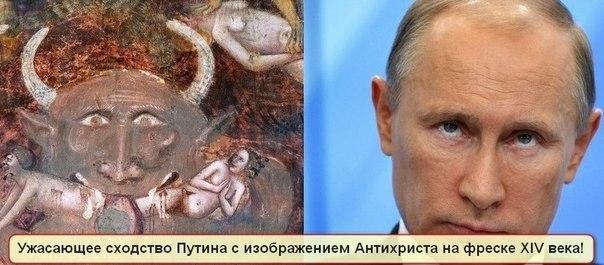 Перемирие на Донбассе нарушают преимущественно террористы, - ОБСЕ приводит данные украинских и российских наблюдателей - Цензор.НЕТ 2584