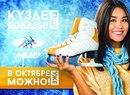 Indi Edilbayeva фото #23