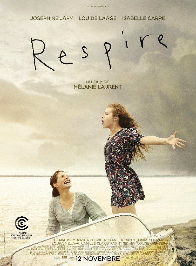 Постер к фильму Я дышу