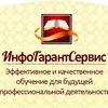 Курсы в Белгороде