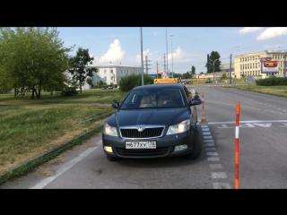 Площадка ГИБДД Три упражнения Эстакада, Параллельная парковка, Разворот в три приёма научимся водить здорово