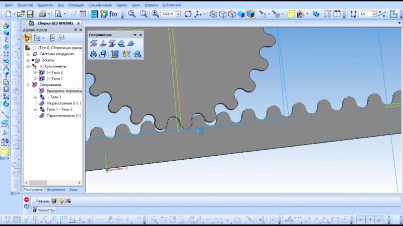 Сопряжение рейка-шестерня в КОМПАС-3D