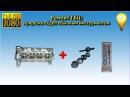 Теория ДВС: Как прирезать сёдла обычным инструментом (Ремонт ГБЦ)