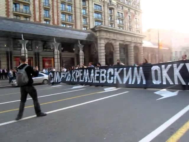 2013.05.09 - Акция Смерть кремлевским оккупантам