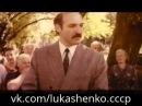 Сенсационный ролик Батька Лукашенко о предвыборном обещании