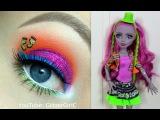 МАСТЕР-КЛАСС: Мейк в стиле Марисоль Кокси/Monster High's Marisol Coxi Makeup Tutorial