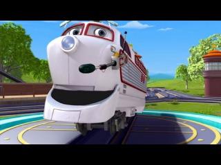 Веселые паровозики из Чаггингтона - Лучший вагон сезона(2 Сезон/Серия 81) - мультики про паровозики