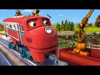 Веселые паровозики из Чаггингтона: Помощники Фростини (2  Сезон/Серия 80) - мультики про паровозики