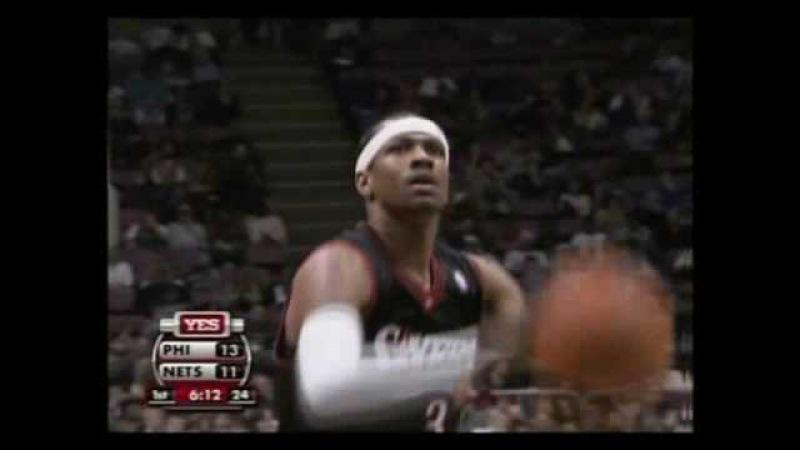 Allen Iverson 37pts vs Jason Kidd Vince Carter NJ Nets 06/07 NBA