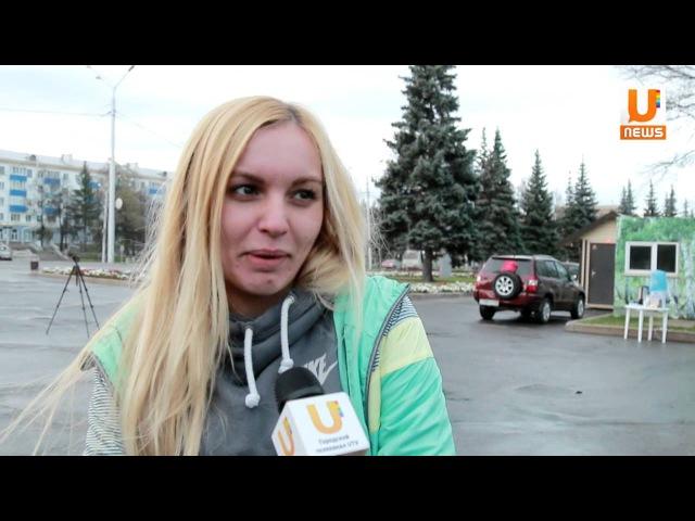 Олимпийский Чемпион Семён Елистратов провел для уфимцев утреннюю зарядку на главной площади города