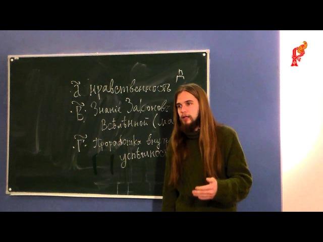 Андрей Ивашко Древнерусский язык с азовъ День 2 Часть 1
