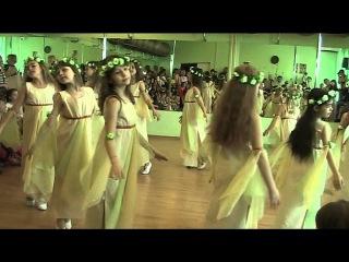 Танец Лесные нимфы