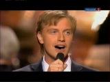 Алексей Гоман -