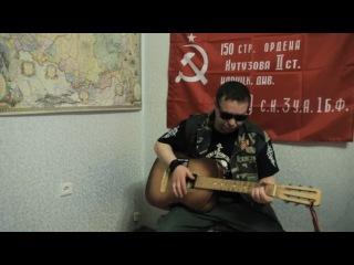 Салим Салкин - ОТВЕТКА. Песня-подарок для свидомых укропов,всех адептов Евросодома и прочей нечисти.