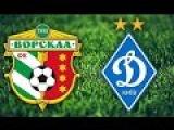 Ворскла - Динамо Київ. 04.10.2015, чемпіонат України 2015-2016, 10 тур