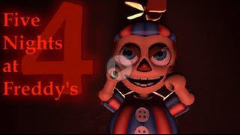 FNAF 5 ночей с Фрэдди Реакция Баллон Боя на трейлер Five Nights at Freddy's 4