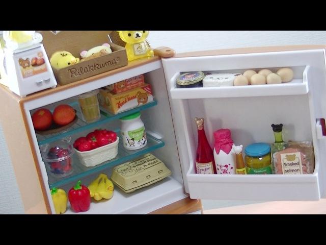 RE-MENT Rilakkuma Refrigerator And Natural Market Complete Set Unboxing リーメント リラックマ冷蔵庫 ナチュラルマーケッ124