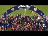 ФК Барселона победитель Суперкубка УЕФА 2015 - Церемония награждения