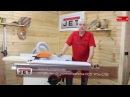 Циркулярная пила с кареткой JET JTS-700L