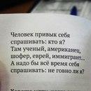 Кристина Киселева фото #27