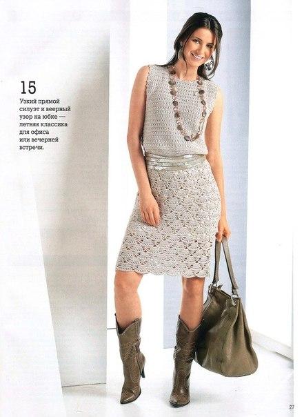 Платье с веерным узором.. (3 фото) - картинка