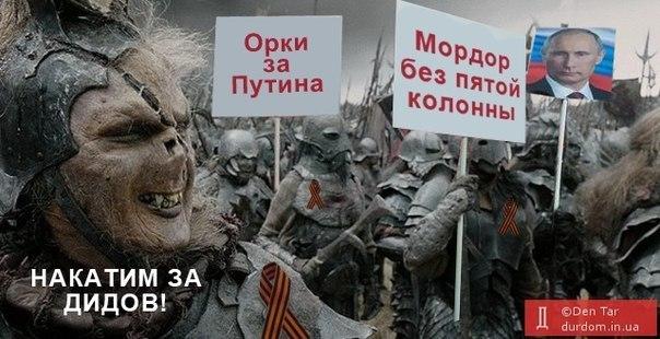 Путина высмеяли на карнавальных шествиях в Германии - Цензор.НЕТ 3741