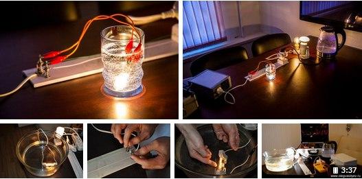 В России разработана инновационная технология безопасного электричества и энергосбережения