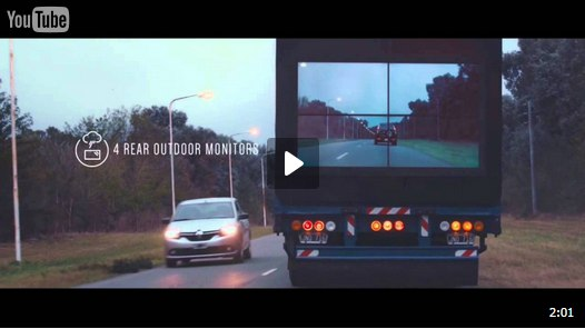Samsung позаботится о безопасности на дорогах