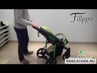 BEBETTO FILIPPO детская прогулочная коляска видео обзор vasilechek.ru Бебетто филиппо